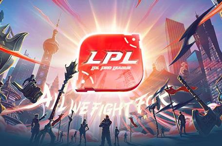 Lịch thi đấu vòng playoffs LPL Mùa Hè 2019 2