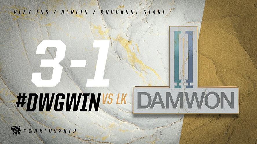 DWG vs LK