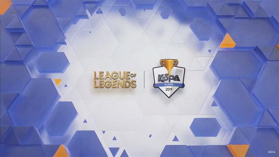 KeSPA Cup 2019 - LoL KeSPA Cup ULSAN 2019