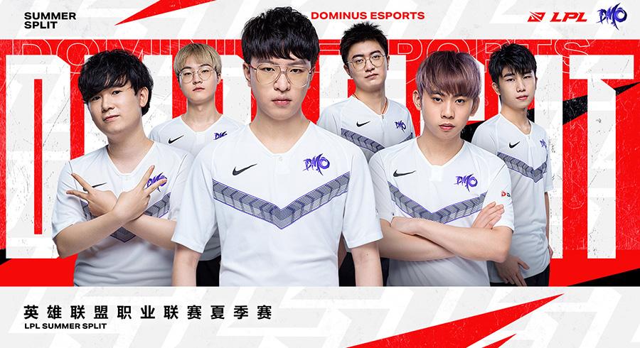 Dominus Esports