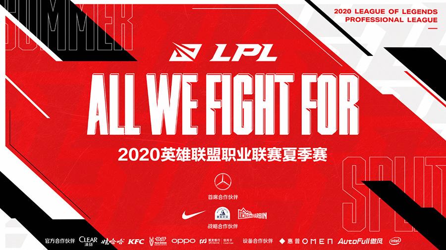 Lịch thi đấu vòng bảng LPL Mùa Hè 2020