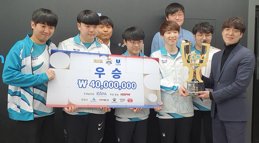 DAMWON Gaming nâng cúp vô địch và 40 triệu won tiền thưởng