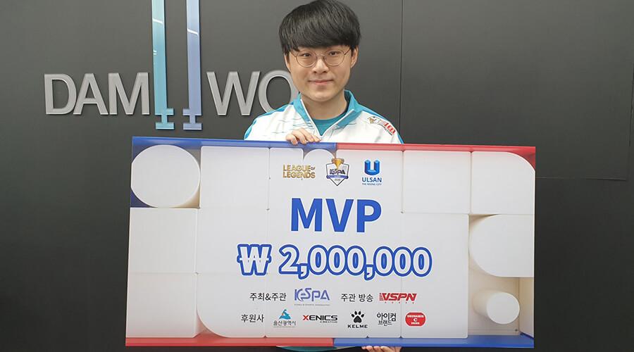 ShowMaker nhận giải MVP với 2 triệu won tiền thưởng
