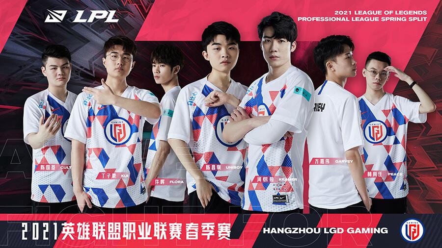 Hangzhou LGD Gaming