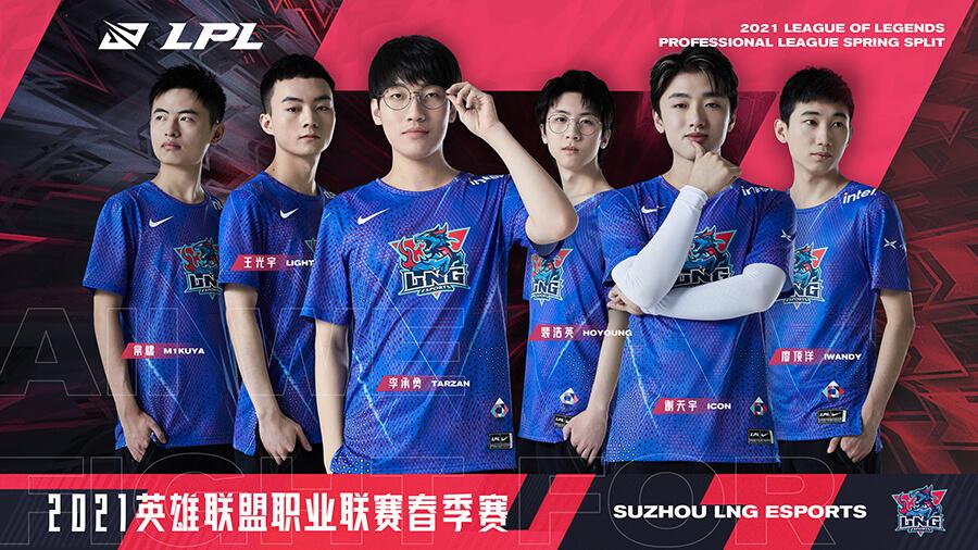 Suzhou LNG Esports