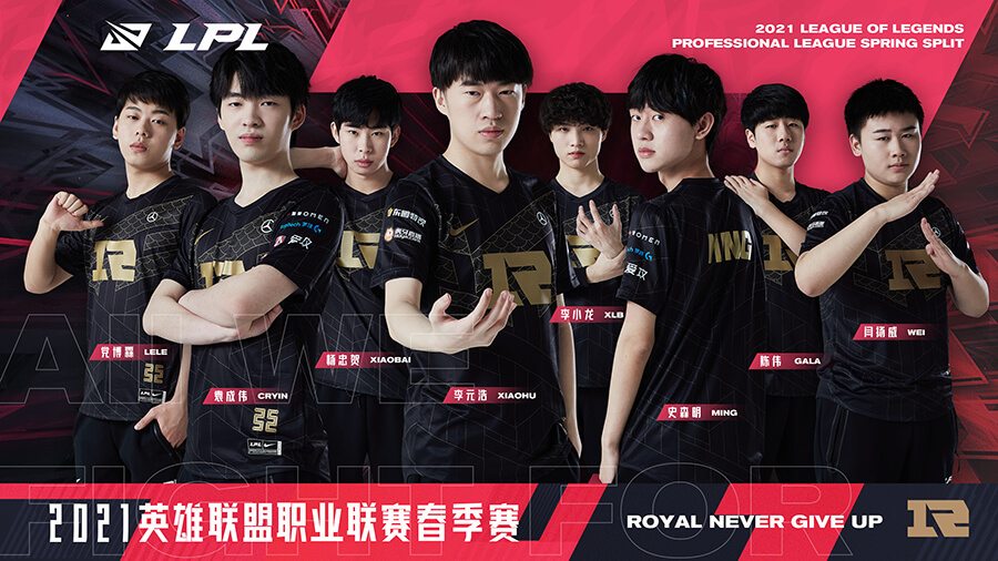 Royal Never Give Up