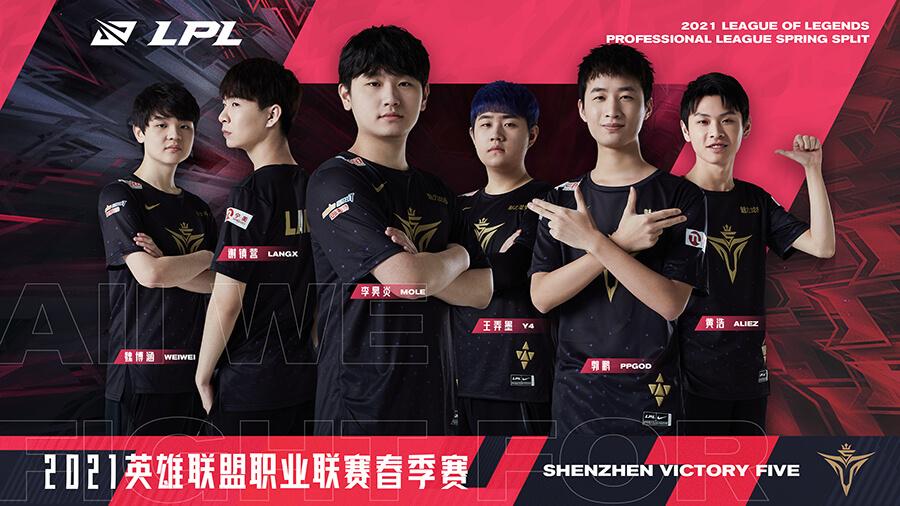 Shenzhen Victory Five