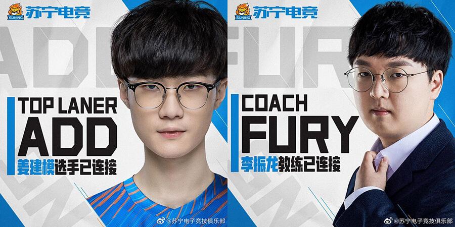 Ngày 02/03/2021: Suning bổ sung hai thành viên mới từ Hàn Quốc: Kang ADD Geon-mo cho vị trí đường trên và Lee Fury Jin-yong cho vị trí huấn luyện viên.