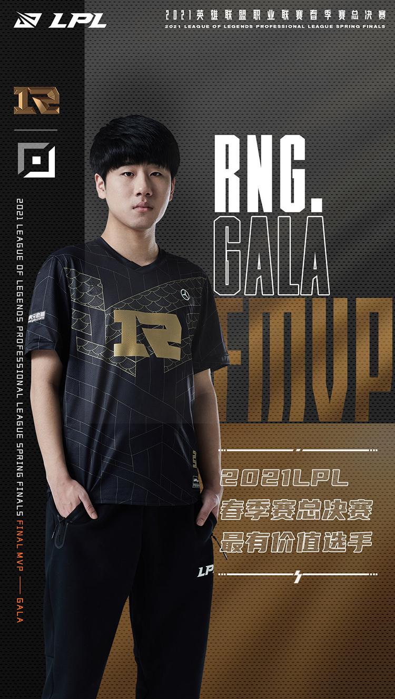 RNG.Gala là MVP trong trận chung kết LPL Mùa Xuân 2021