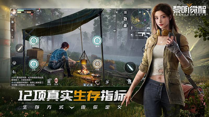 Một số hình ảnh giới thiệu về Undawn trên trang chủ tiếng Trung