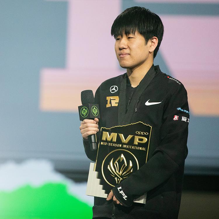 GALA là MVP của MSI 2021