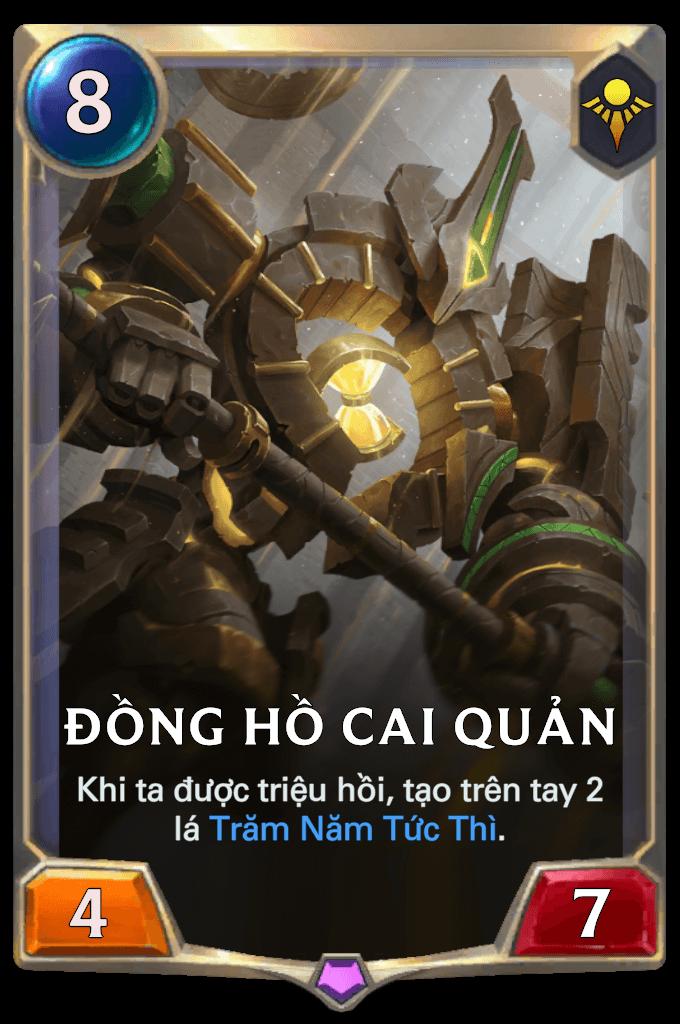 Đồng Hồ Cai Quản