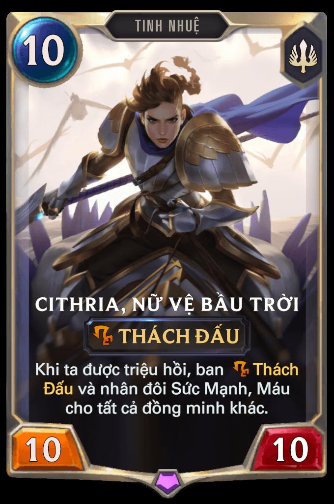 Cithria, Nữ Vệ Bầu Trời