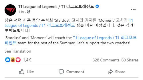 Stardust và Moment sẽ đảm nhận công tác huấn luyện tại T1 từ nay đến hết mùa giải