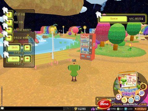 Điểm mặt các tựa game casual sáng giá trong hè 2009 11