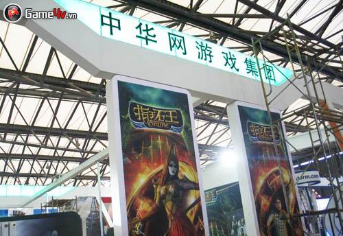 https://media.vthmedia.com/gameland/thuvien/anh/game4v/ngoai_2017.jpg